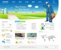South Korea set of business templates