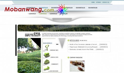 Research institutions in agricultural science and technology web template