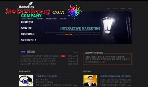 Black or White - LinkTemplate.com,To provide the best web ...
