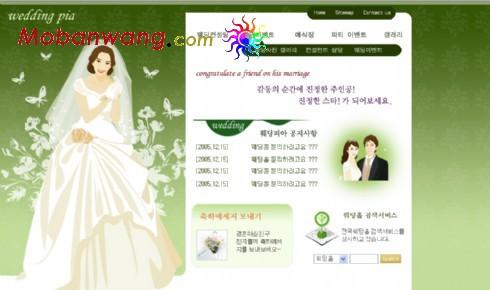 romantic website templates