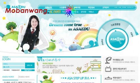 Primary and secondary education and training web page templates