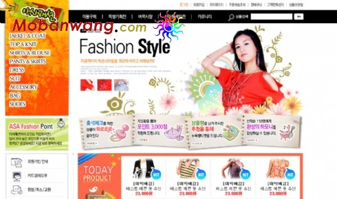 Fashion Mall Web